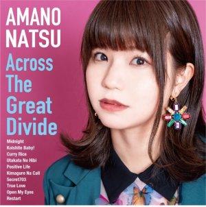 画像1: 天野なつ 1stアルバム 『Across The Great Divide』【通常盤 】 (1)